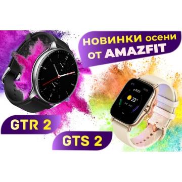 Обзор Amazfit GTR 2 и GTS 2. Что нам предлагают Huami год спустя?