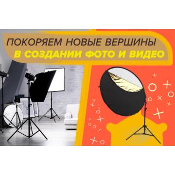 Справочник по светооборудованию для фотосъемки. Учимся мастерски выстраивать освещение для фотосессий!