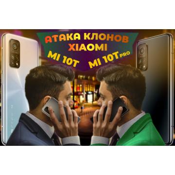 Обзор смартфонов Xiaomi Mi 10T и Mi 10T Pro. Найди 10 отличий